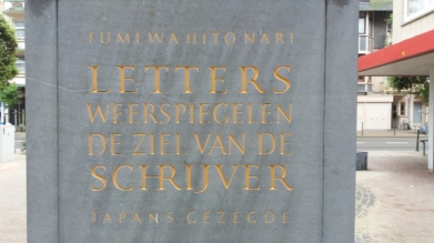 Letters are the mirror of the writer's soul (Japanese saying)
